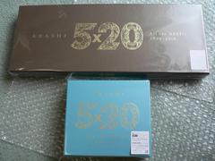 嵐/5×20 All the BEST!!1999-2019【初回限定盤1+2】新品2点set