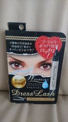 ★新品★ドレスラッシュ アドバンスまつ毛美容液¥1800