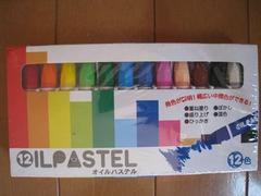 オイルパステル 12色♪発色が鮮明!幅広い中間色ができる!