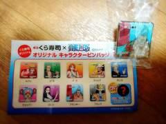 くら寿司×ONE PIECE★オリジナルピンバッチ(フランキー)