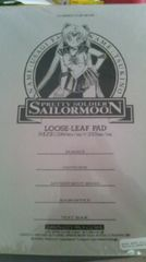 セーラームーン ルーズリーフ 未使用 未開封 当時物 月野うさぎ 文具
