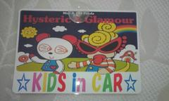 KIDS in CAR☆即決☆車に☆ヒスミニ 虹