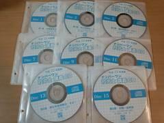 講義CD「社労士 ナンバーワンシリーズ 平成22年度版」TAC●