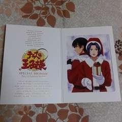テニスの王子様スペシャルブロマイドPart.3【真田・幸村*立海】