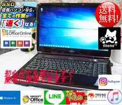 パープル☆FMV-NF☆SSD交換可☆最新Windows10搭載☆