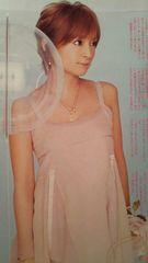浜崎あゆみ・愛内里菜・BoA…【ザッピィ】2004年5月号