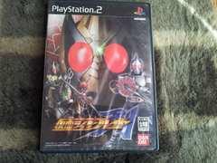 PS2☆仮面ライダーブレイド☆格闘ゲーム。