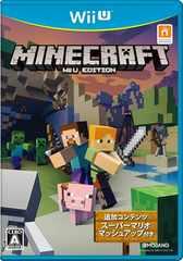 新品即決 MINECRAFT Wii U EDITION マインクラフトWiiUエディション 送料無料