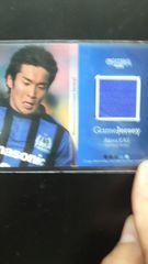 2006 加地 亮 ジャージカード