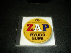 CD「竜童組/ザップ(ZAP)」宇崎竜童 89年盤