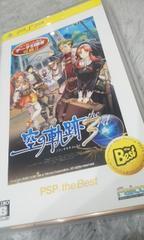 PSP☆英雄伝説 空の軌跡 ザ・サード☆