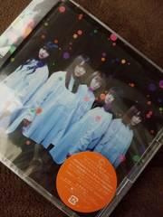 「アンビバレント」欅坂46 TYPE C 初回盤
