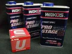 (W11)CBX400FCBR400FWAKO`S高性能オイルセット15w50