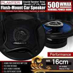★カースピーカー PL-1648 3WAY 16cmタイプ MAX500W
