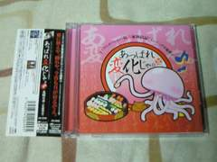 CD+DVD 狂乱家族日記 エンディング主題歌�G