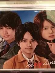 激安!超レア!☆SexyZone/バイバイDuバイ☆初回盤S/CD+DVD☆美品