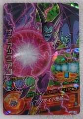 ドラゴンボールヒーローズGDM 4弾【SR】サイアックマン