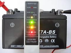 ◎新品バッテリー7A-BS GSX400インパルス GSX250Sカタナ [GJ76A]
