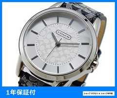 新品 即買い■コーチ COACH レディース 腕時計 14501524