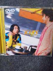 【DVD】KinKi Kids/KinKi Kiss Single Selection