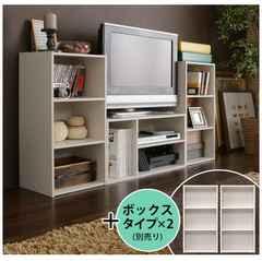 テレビ台 モジュールボックス ホワイト