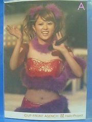 ハロプロ会報40号使用写真A,H・L判2枚 2008/岡田唯
