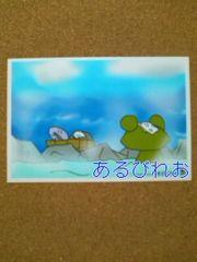 ●自作イラスト/ポストカード/カエル/温泉