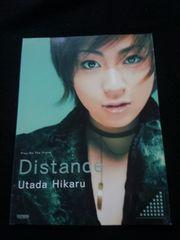 ピアノ弾き語り 宇多田ヒカル ディスタンス 楽譜 即決Distance