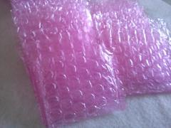 プチプチ☆チビ袋☆可愛いピンク色*40枚*リング等の発送に♪