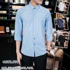 カジュアルシャツ 長袖シャツ 通勤シャツ 涼しげシャツ18ydk17