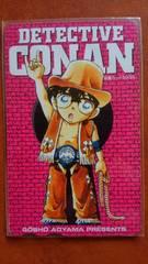 使用済み図書カード 『名探偵コナン』