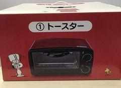 サンリオくじ  スヌーピー トースター+10点まとめ売り