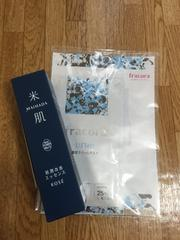 新品☆米肌 肌潤改善エッセンス おまけ付き☆
