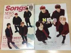 NEWS 1/15 月刊Songs&LIFE Premium・navi SMILE他切り抜き