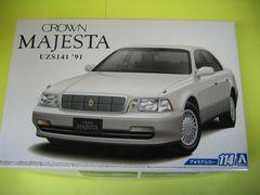 アオシマ 1/24 ザ・モデルカー No.114 トヨタ UZS141 クラウンマジェスタ Cタイプ '91