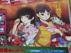 【パチンコ 地獄少女 弐】非売品プロモーションポスター�A