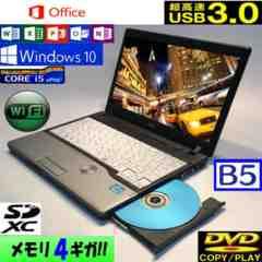 B5【海外対応/耐水】USB3.0/テザリング【Ci5-3.2G/メモリ4G/Win10】