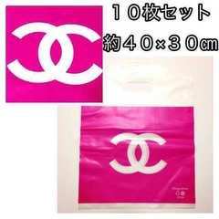新品★シャネルショップ袋バッグ40×30ノベルティー10枚セットPP