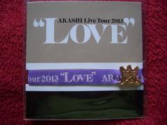 嵐 リボンブレス 2013 LOVE 紫 大野櫻井相葉二宮松本 新品