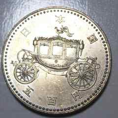 【記念硬貨】御即位記念☆平成2年☆500円硬貨