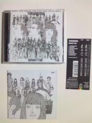 (CD)GO!GO!7188☆虎の穴★帯付きカバーアルバム一撃即決価格
