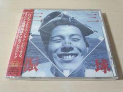 いわぶちかつひこCD「三球三振」新品未開封 廃盤●