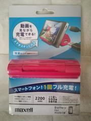 新品未開封モバイル充電バッテリーモバイルボルテージMPC-C2200ピンク�@