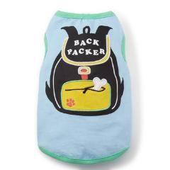 犬服 「バックパッカー」背中のリュック柄が可愛い♪/S/青系