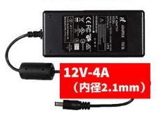 48W スウィッチング ACアダプター 12V-4.0A 内径2.1mm カメラ用 防犯 バッテリー