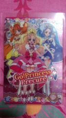 Go!プリンセスプリキュア★グミカード★スペシャルカード★キラ