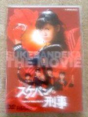 【DVD】劇場版 スケバン刑事