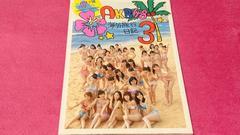 AKB48 海外旅行日記 �B ポスター付き