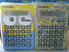 ミニオン「ジャンボ電卓2種セット」(55)