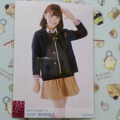 ☆2017January☆NMB48・武井紗良B…生写真